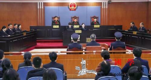 安徽省原副省长周春雨一审被判20年并_济南市-山东省-罚金-