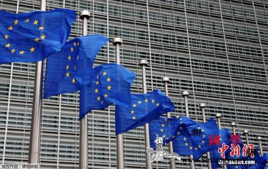 欧盟官员:若美对汽车加征关税将叫停双_布鲁塞尔-布加勒斯特-美国- ()