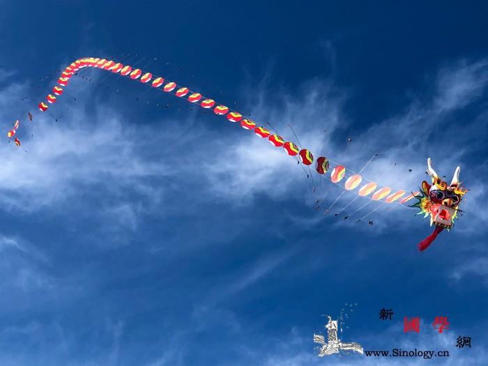 中国风筝首次亮相新西兰第七届奥塔基国_首次-风筝-塔基-国际-