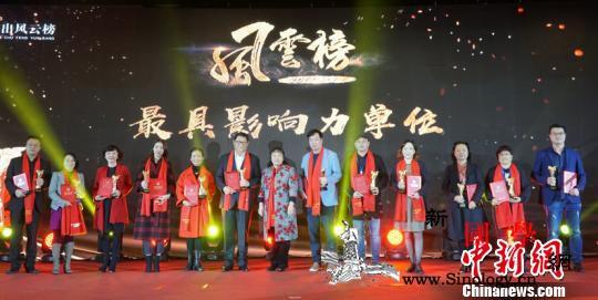 广东去年涉外及涉港澳台演出达4600_巴拿马共和国-广东省-广东-广州-