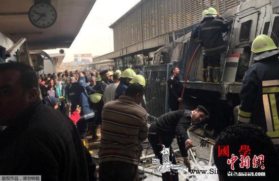 埃及火车站火灾事故致28死50伤起因_阿拉法特-开罗-埃及-