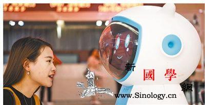中国互联网络发展状况统计报告:在线政_网民-政务-互联网-