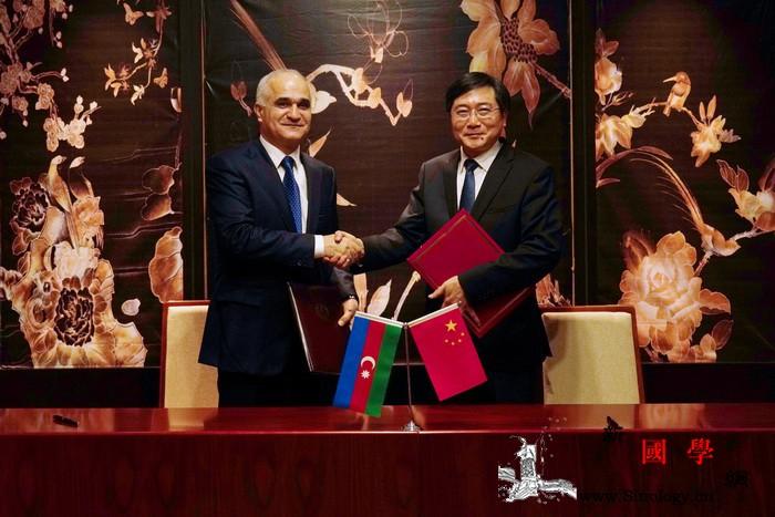 文化和旅游部副部长会见阿塞拜疆共和国_阿塞拜疆共和国-阿塞拜疆-经济部-副部长-