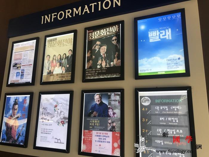 """2019韩国""""欢乐春节""""-;-;谢飞_韩国-东洋-导演-观众-"""