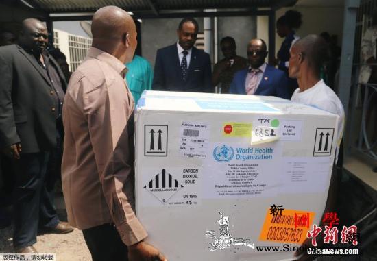 刚果(金)两医疗中心遭袭当局警告或致_刚果-共和国-疫情-