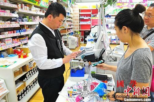 """美媒:在这个领域中国正给日本带来""""变_东京-日本-支付宝-"""