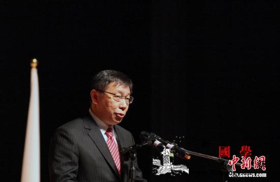 台媒民调:柯文哲支持度不敌韩国瑜又输_台湾地区-旺旺-民进党-