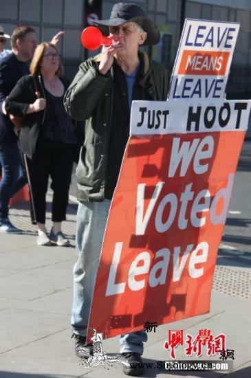 外媒:英议员要求政府公布无协议脱欧下_英国-关税-议会-
