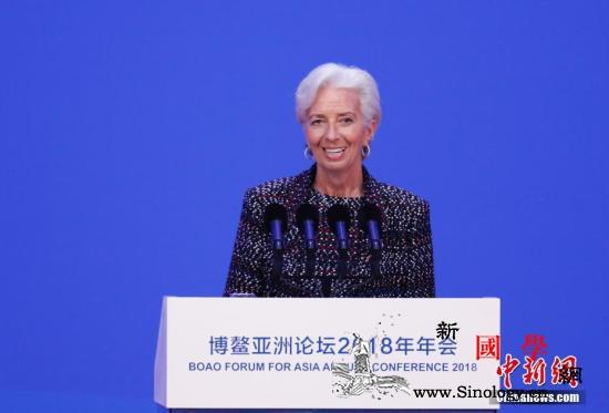 2018年全球管理职位女性占比仍不高_国际货币基金组织-博鳌-海南省-