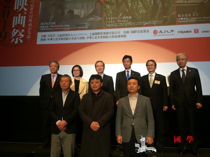 """中国电影节""""电影2019""""开幕式在日_东京-电影界-日本-电影节-"""