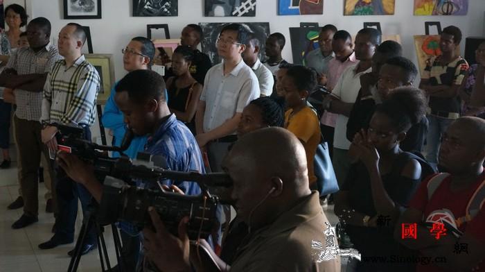 致敬当代女性:坦桑尼亚中国文化中心举_坦桑尼亚-济济-妇女节-文化中心-