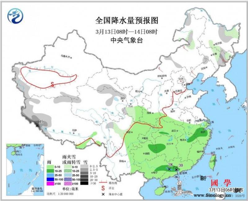 北方地区多冷空气活动江南华南等地将有_华南-西藏-江南-