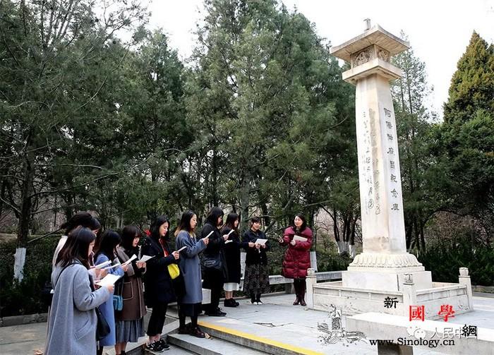 日本大学生代表团访问古都西安_平成-京都-空海-长安-