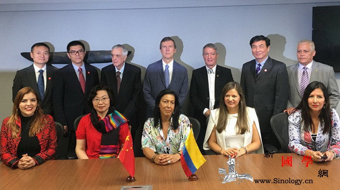北京体育大学与哥伦比亚四所著名大学签_哥伦比亚-科技大学-北京-交流-