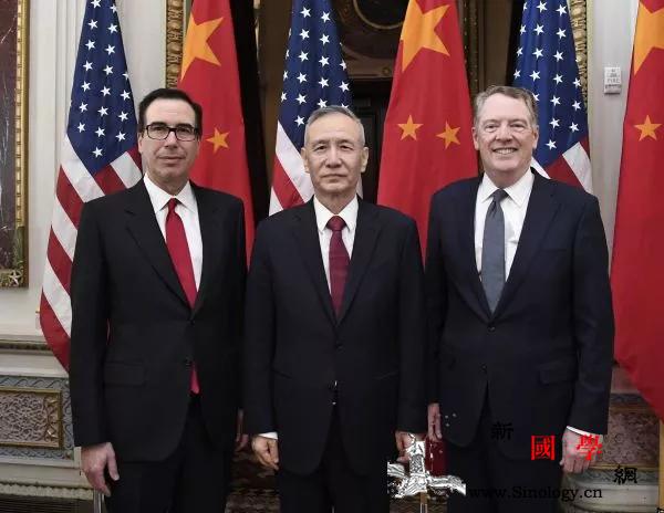中美经贸磋商最新进展这几天有点儿不_磋商-莱特-协议-