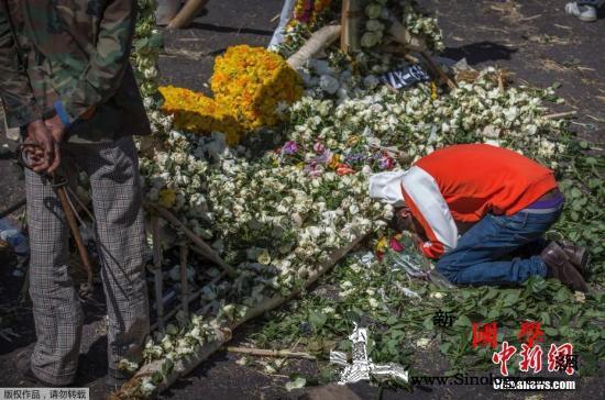 埃航空难黑匣子录音曝光:飞机异常提速_亚的斯亚贝巴-埃塞俄比亚-遇难者-