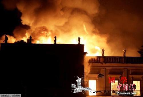 巴西国博火灾后续:数字版启动建设正征_巴西-火灾-征集-