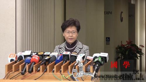 香港特首:港铁新系统未测试稳妥前不应_讯号-稳妥-香港-