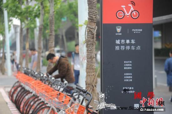 交通部新规征求意见:共享单车等押金应_押金-退还-征求意见-