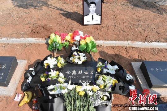 山东莱阳籍海军飞行员粘金鑫烈士魂归故_莱阳-红土-烈士陵园-