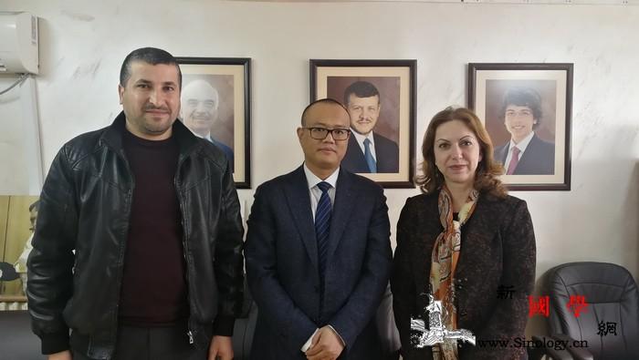 文化参赞会见约旦联合国教科文组织全国_教科文组织-约旦-参赞-会见-