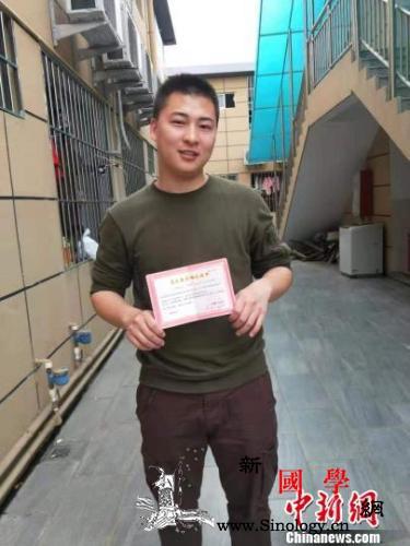 赵宇案代理律师:见义勇为荣誉证书还需_福州-见义勇为-认定-