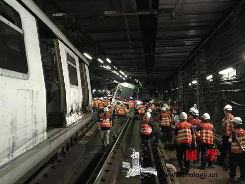 港铁相撞列车成功移离主线停驶2天后恢_相撞-转向架-修复-