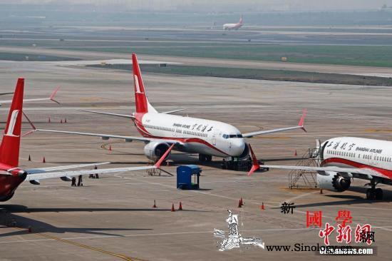 737MAX两架失事客机少装安全系统_埃塞俄比亚-波音-亚的斯亚贝巴-
