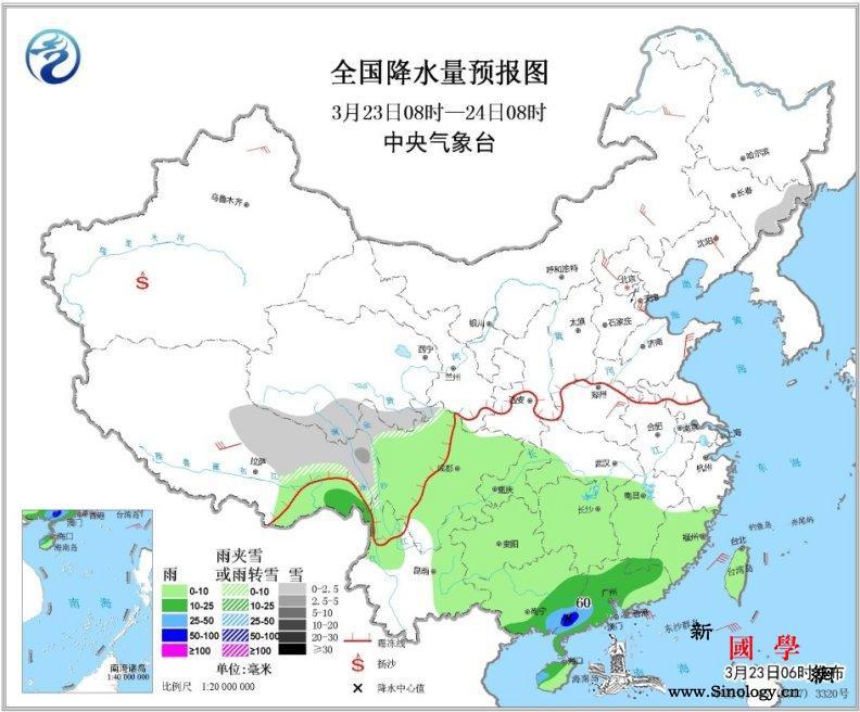江南中南部、华南大部等地将有中到大雨_华南-江南-等地-
