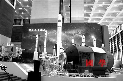 航天五院载人航天系统总设计师:中国迈_火星-航天员-空间站-