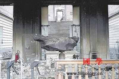 巴西国家博物馆:大火后重建艰难数字_巴西-里约热内卢-文物-国家博物馆-