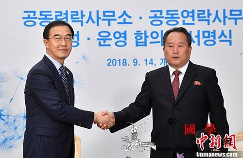 韩媒:朝方部分人员25日返回韩朝联办_开城-朝鲜-联办-