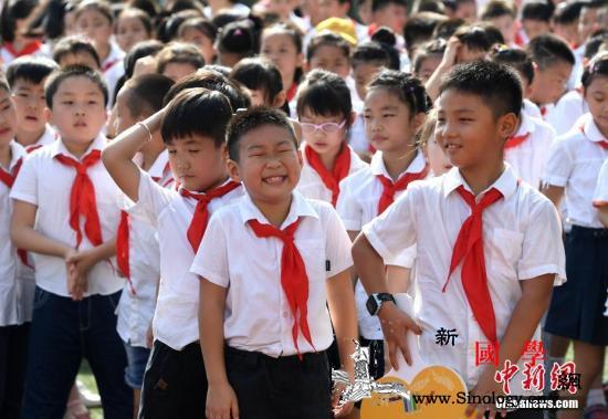 教育部规范中小学招生严禁以高额物质奖_生源-义务教育-严禁-