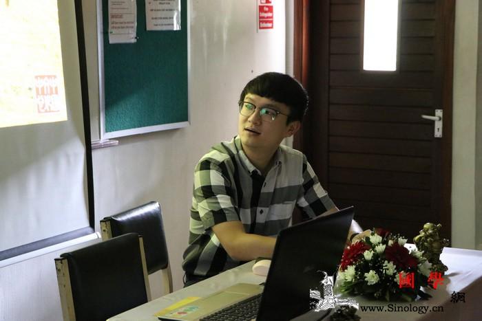 """在毛里求斯校园传授""""诗与远方""""的旅游_毛里求斯-中国文化-讲座-佳话-"""