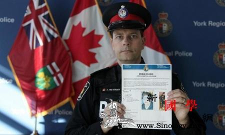 加拿大警方找到被绑架中国留学生被发现_加拿大-赫斯-嫌疑人-