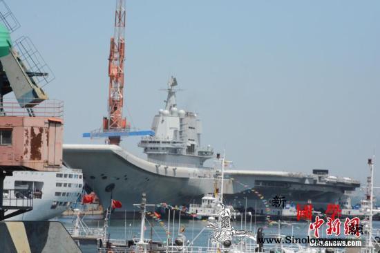 中国第二艘航母何时服役?国防部给出最_返抵-航母-国防部-