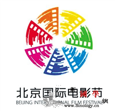 四月到北京看最好的电影_展映-影迷-电影节-北京-