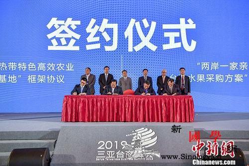 台媒呼吁:抓住机遇勿错失大陆扩大金融_台湾-金融业-开放-