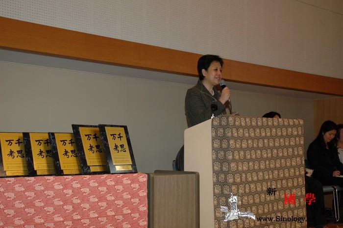 驻日本文化参赞为第71届全日本学生清_书法展-参赞-日本-致辞-