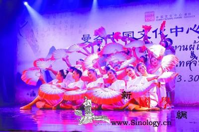 曼谷中国文化中心汇报演出展丰硕教学成_曼谷-泰国-湄公河-文化中心-