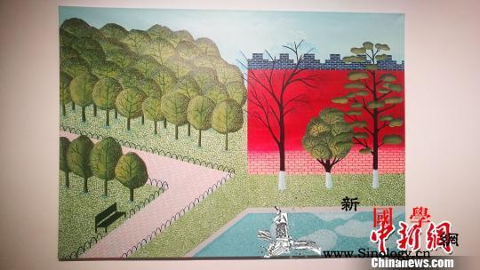 艺术8法国青年艺术家奖得主路平北京个_擀毡-法国-驻地-北京-