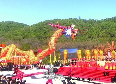 """清明时节""""旅""""纷纷_壮族-驿道-传统文化-开封-"""
