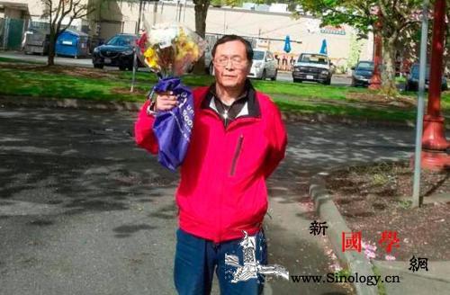 暴力执法?华裔老人在警察上门后丧命遗_华裔-诉讼-警方-