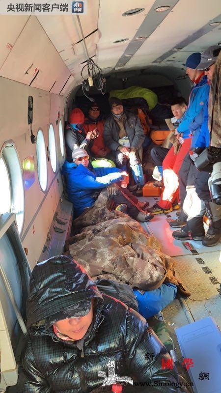 新疆昌吉山区发生雪崩10名被困人员已_雪崩-阿尔-昌吉-