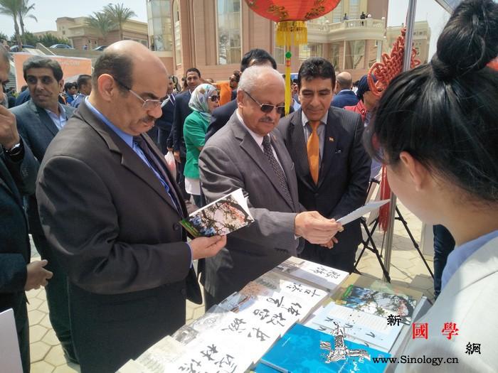 中国文化走进埃及英国大学_开罗-埃及-英国-文化中心-