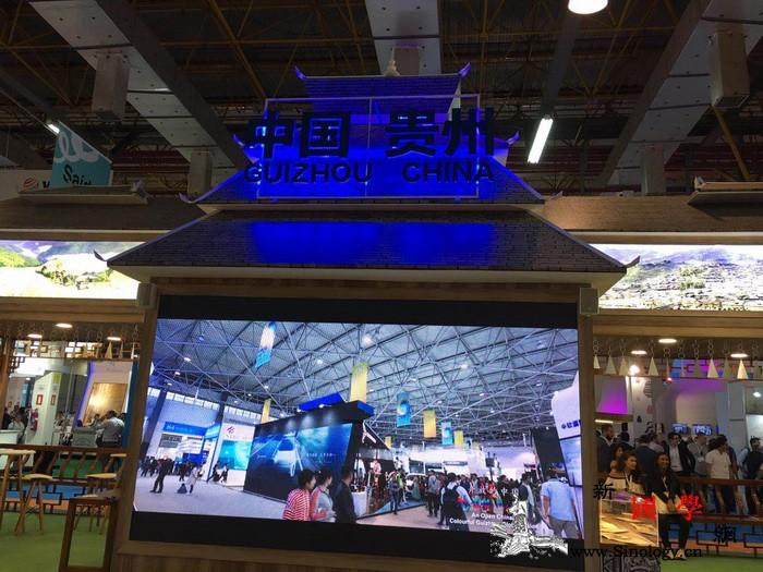 中国旅游首次亮相世界旅游交易会(圣保_圣保罗-首次-巴西-交易会-