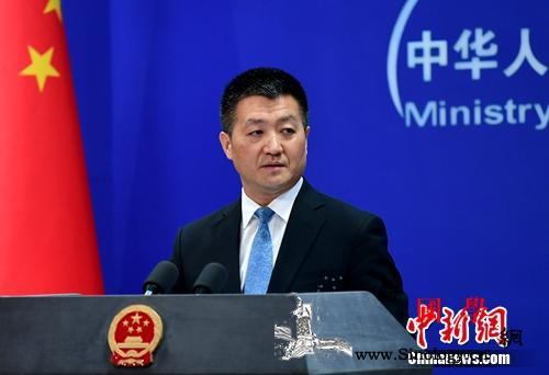 外交部:中央政府坚定支持香港惩治非法_香港特别行政区-策划者-惩治-
