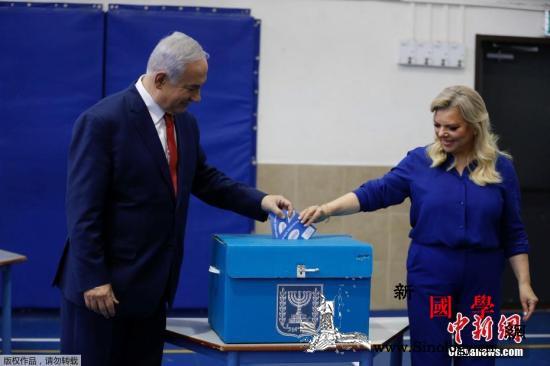 以色列大选:出口民调显示没有政党赢得_席位-政党-议会-