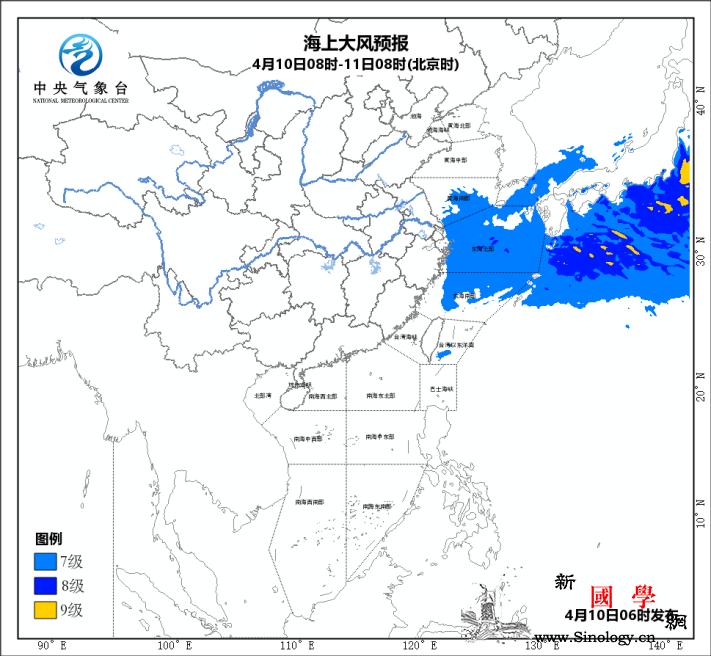 江南华南局地有强降水和强对流黄海东海_南疆-东海-华南-