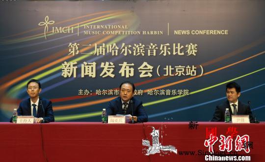 哈尔滨音乐比赛重金奖赏优胜者第一名_哈尔滨-赛事-优胜者-歌剧院-